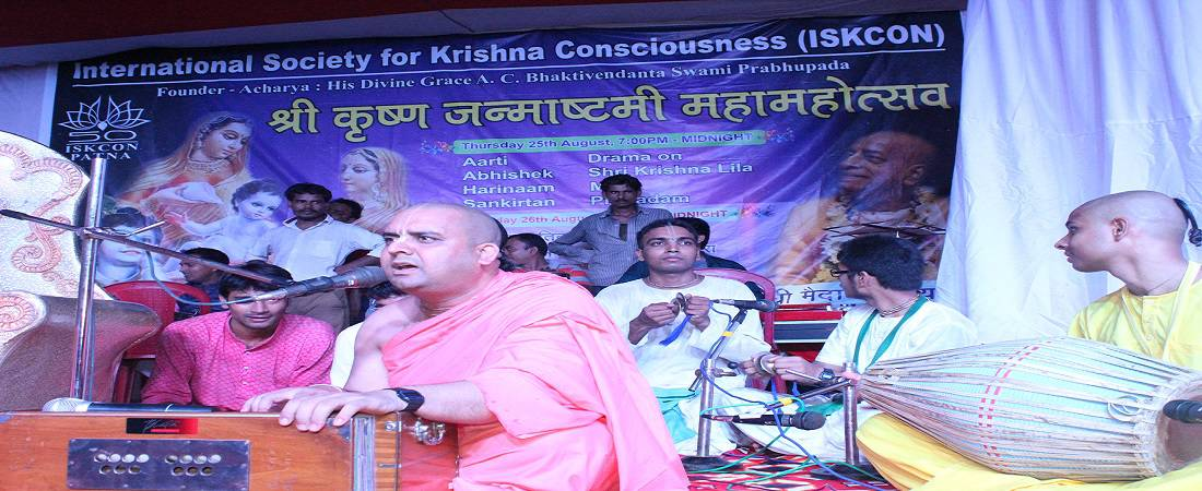 Iskcon Achievements Gaya