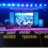 ISKCON Gaya performed ecstatic kirtan at Magadh Book Fare, Gandhi Maidan