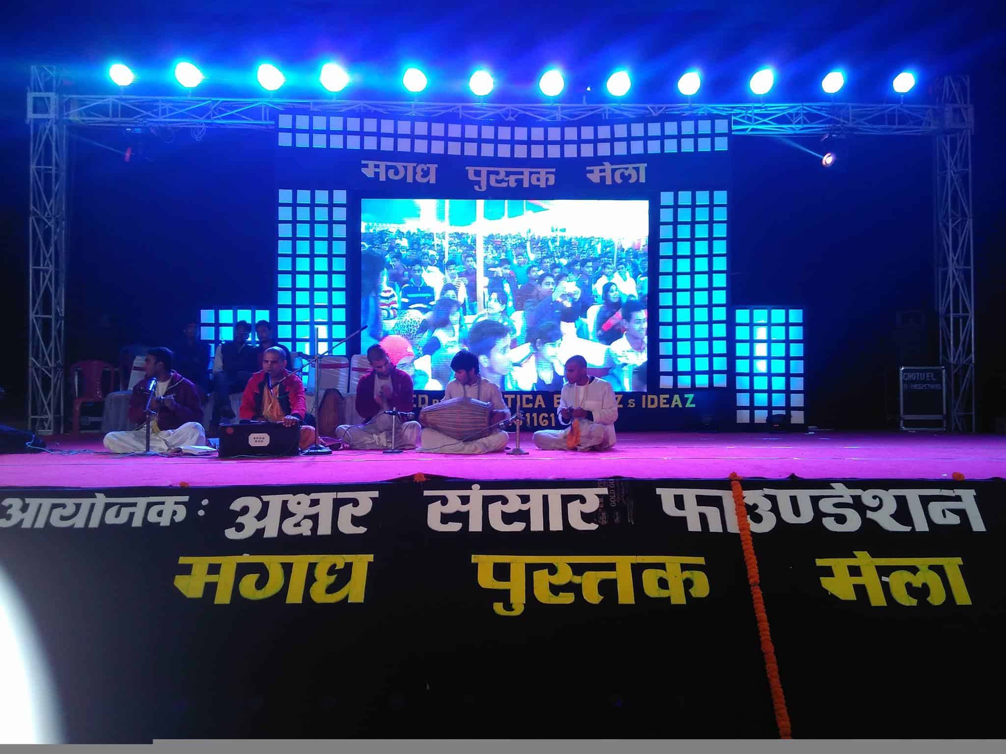ecstatic kirtan at Magadh Book Fare, Gandhi Maidan